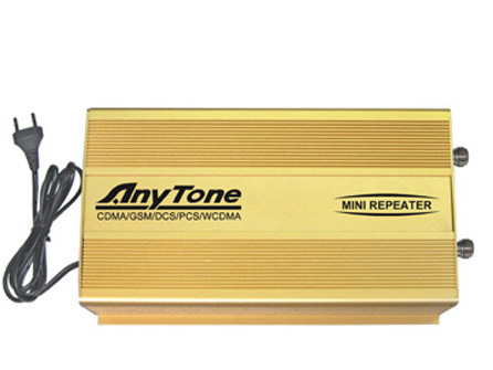 anytone booster